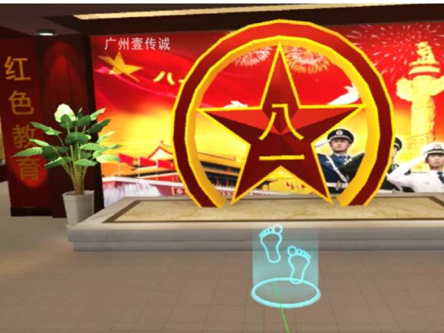 建军历史VR虚拟展览馆