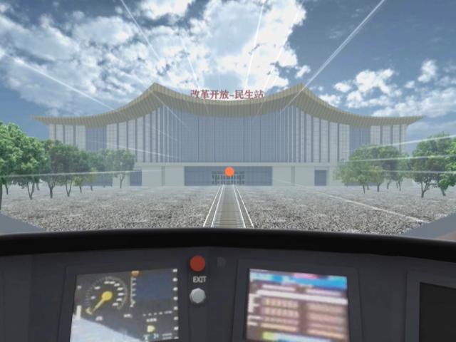 纪念改革开放40周年VR虚拟展览