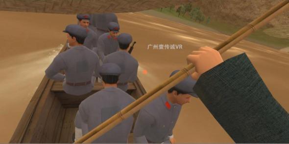 VR巧渡金沙江