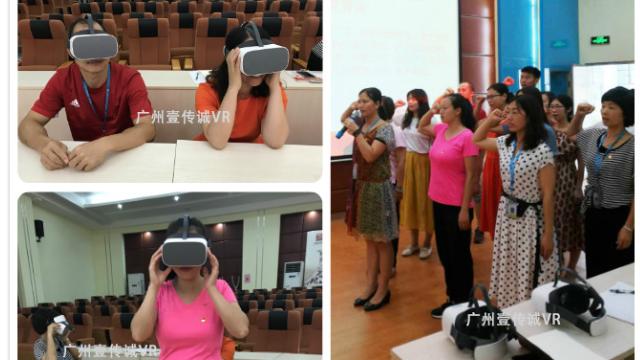 """""""VR长征""""进驻番禺区新世纪小学党支部"""