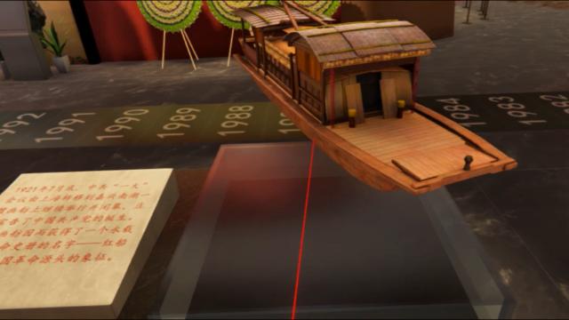 打破时空局限,VR虚拟现实技术赋能党建工作