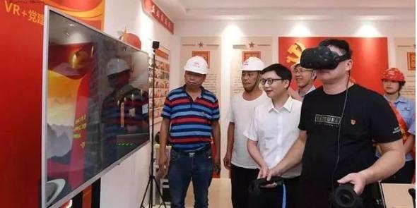 VR党建展厅方案
