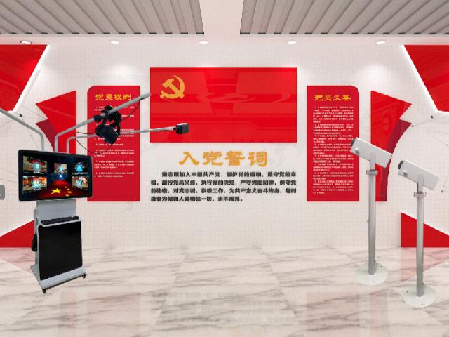 VR党建场景方案