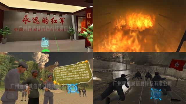"""VR思政教育:让红色文化""""看得见、摸得着、记得住"""""""