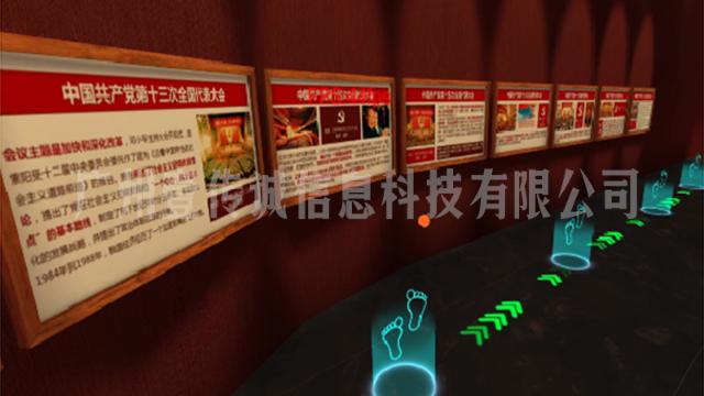 用VR传承红色文化,让革命故事融入新时代发展