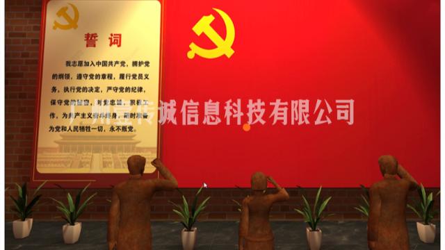 通过VR虚拟现实技术,深入了解红色革命历史