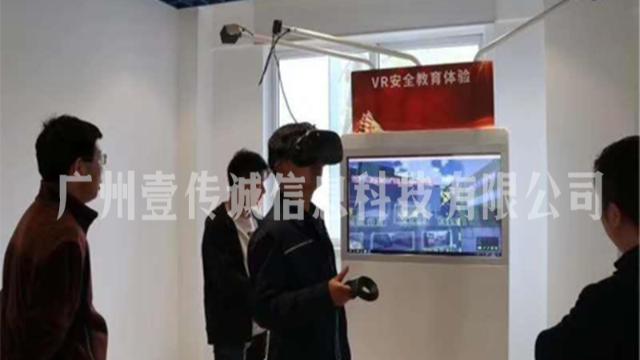 拒绝党建教育形式化,用虚拟现实技术创新党教模式