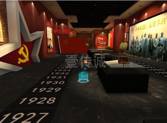 VR党史展览馆