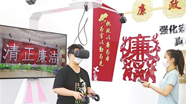 VR红军过草地模拟体验