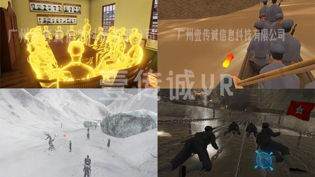 用VR创新红色文化教育,感受优质党建教育形式