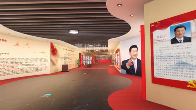 打造VR基层党建馆,提高党员教育现代化水平