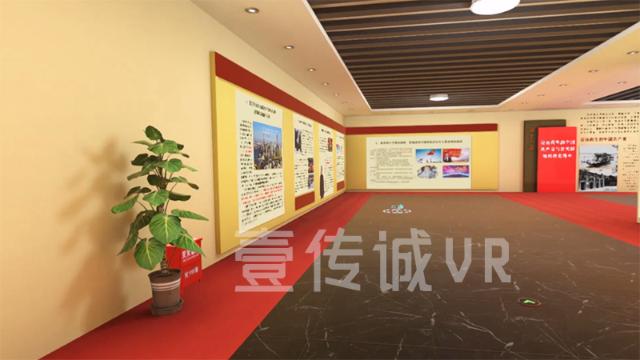 用VR技术把红色文化贯穿党建教育始终