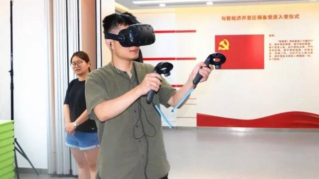 迎合时代的步伐,通过VR构建科技型党建教育