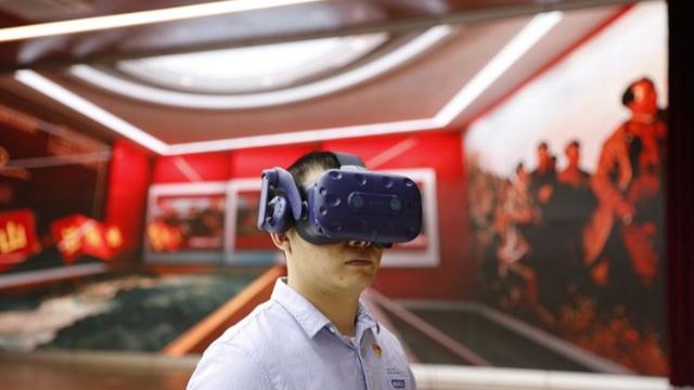 推进学习VR党建教育,将红色文化与虚拟技术相结合