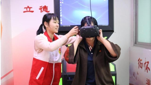 以VR科技革新教育模式,助力思政教育工作