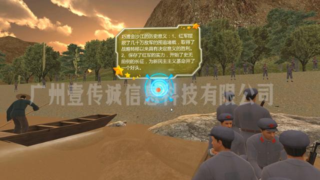 """利用VR技术""""重回""""革命战争年代,体会红色文化内涵"""