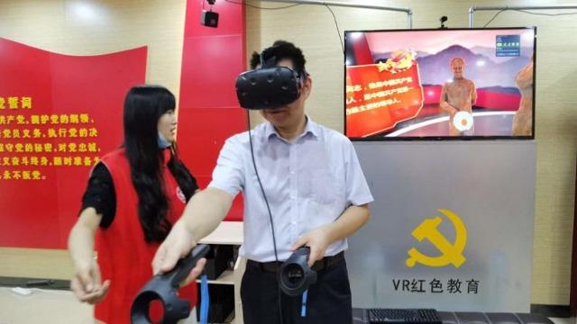 注重创新探索,推进VR党建教育建设