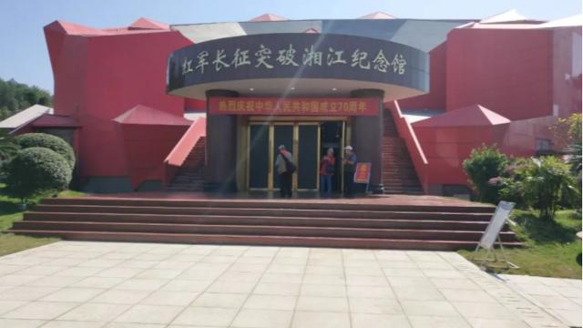VR全景式体验湘江战役纪念馆