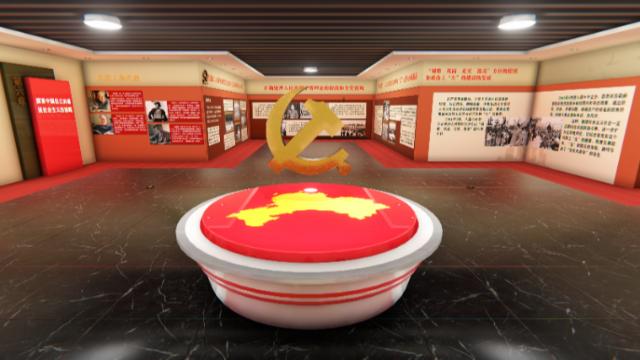 建党百年庆|VR党建主题展厅助力建设数字化中国!