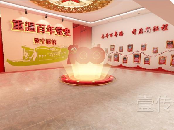 """VR""""重温百年党史""""数字展馆"""