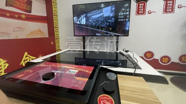 多媒体互动触控桌在党建教育中的应用