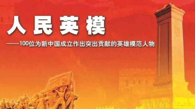 520|我们用VR表白为新中国成立做出突出贡献的英雄,因为有他们才有今天的我们