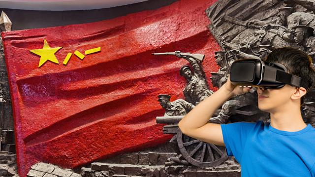 VR建军历史展览馆庆祝建军94周年