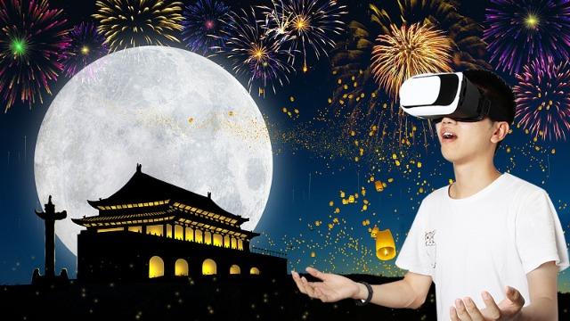 【建国72周年】壹传诚用红色VR祝福亲爱的祖国