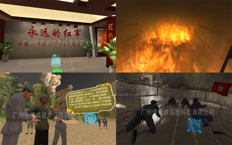 VR红色文化 (3)