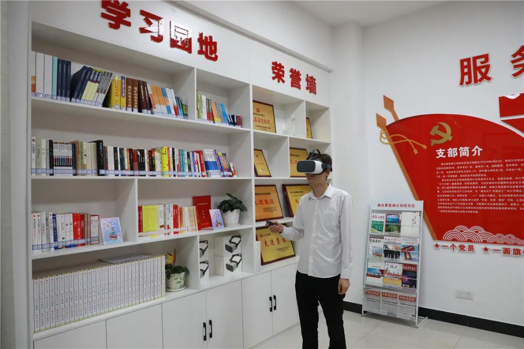 VR党建教育 (3)