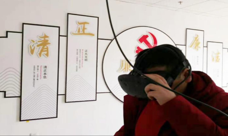 VR重走长征路 (3)
