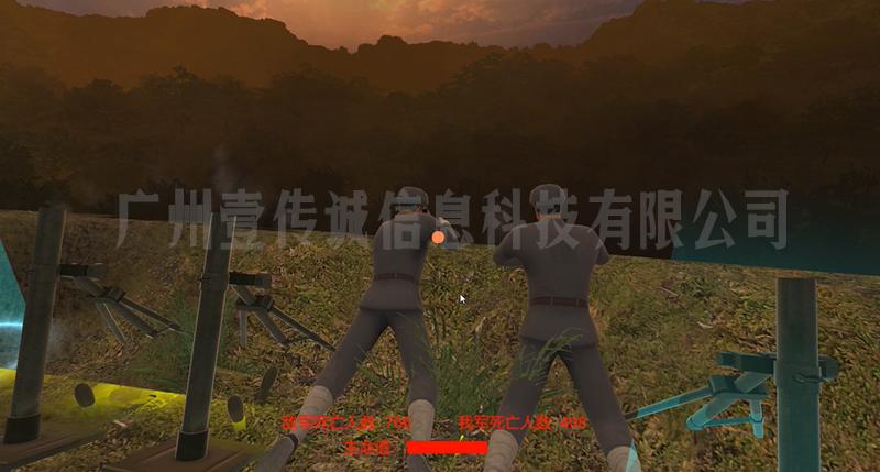VR好红色文化 (3)