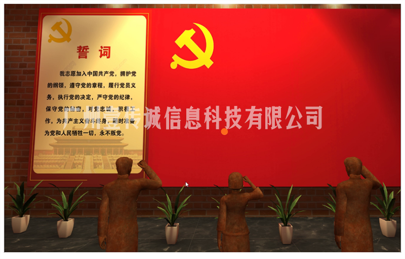 VR好红色文化 (1)
