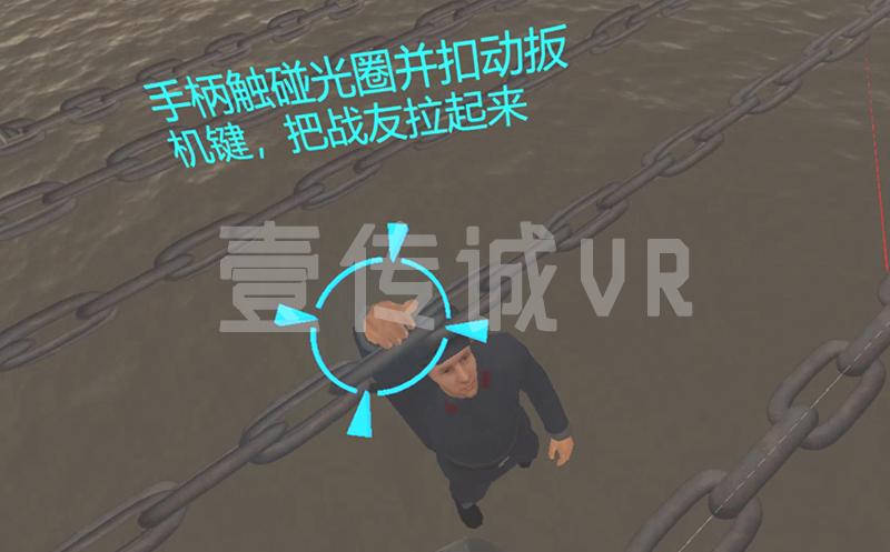 VR长征 (3)