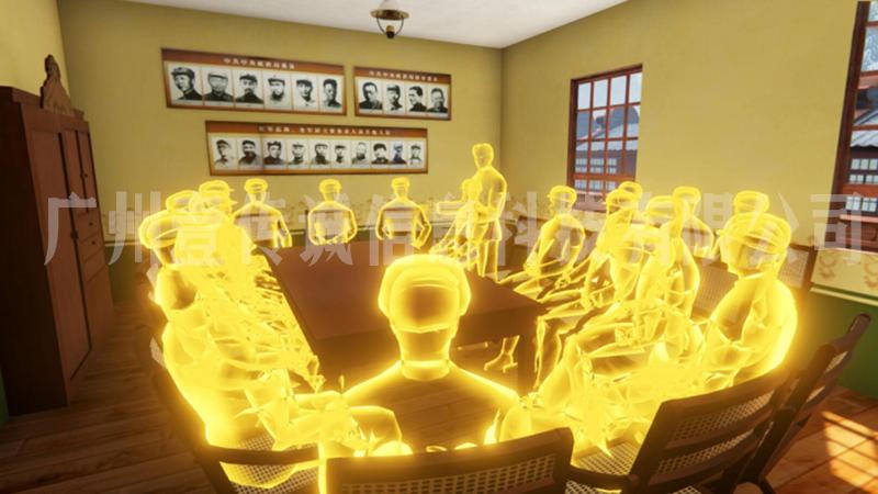 VR遵义会议 (2)