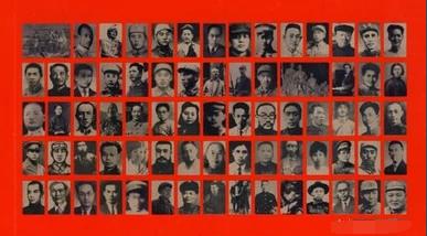 100位为新中国成立做出突出贡献的英雄模范