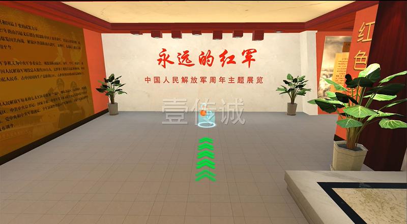 VR建军历史展览馆