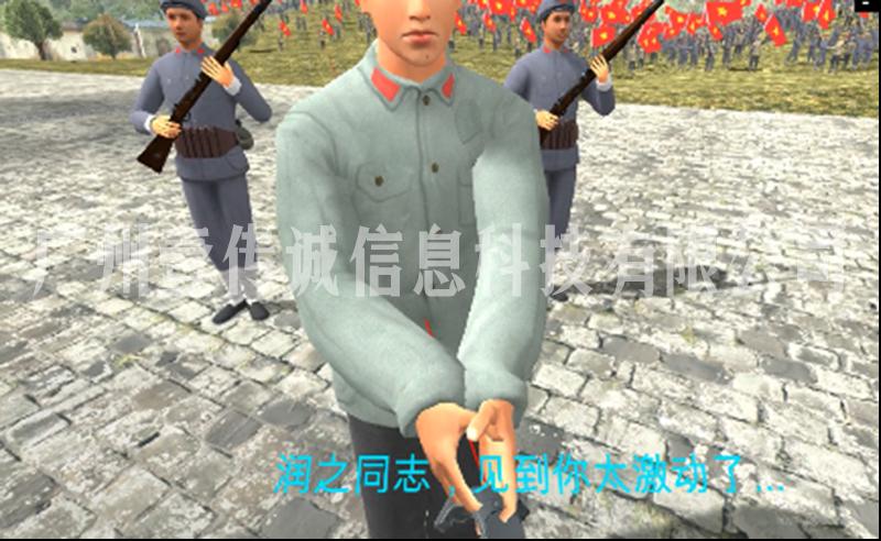 VR红色文化教育 (2)