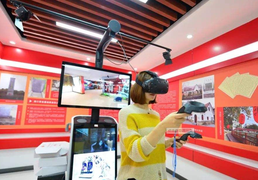 党建VR (2)